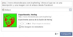 fb_publish2